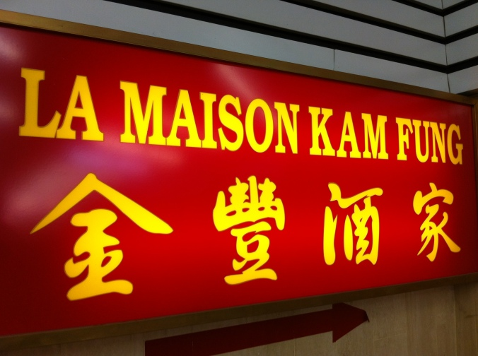Welcome sign to La Maison Kam Fung
