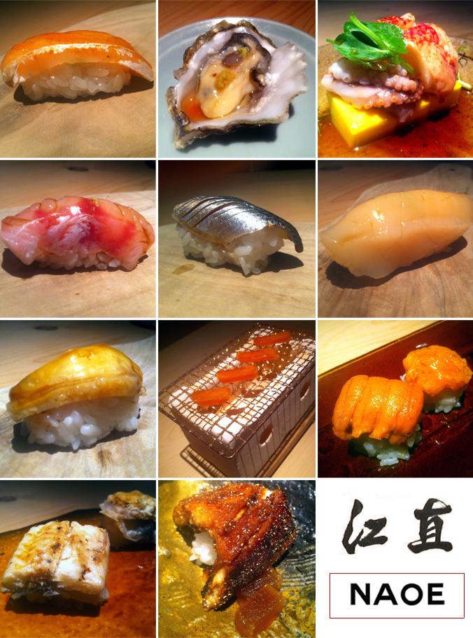 Naoe Sushi