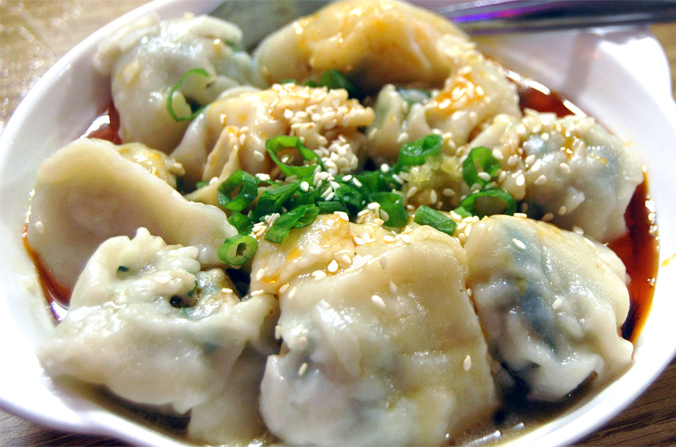 Spicy chive & pork dumplings