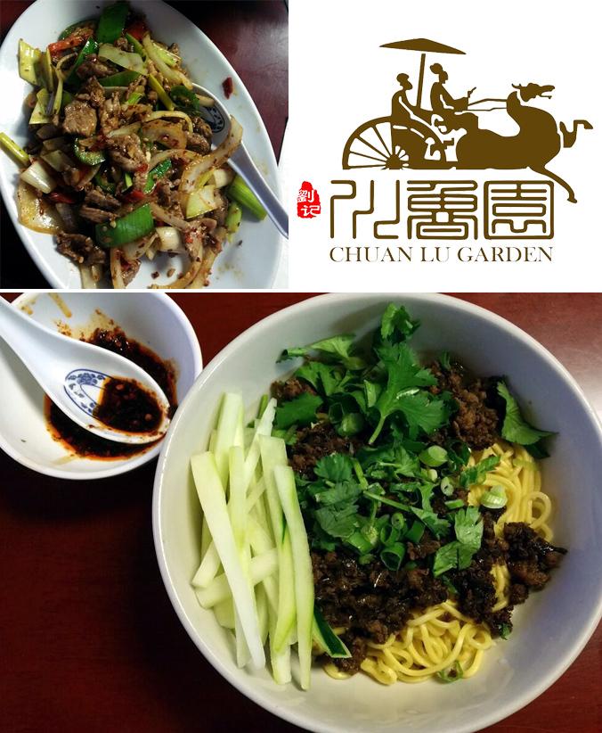 Chuan Lu spread 1
